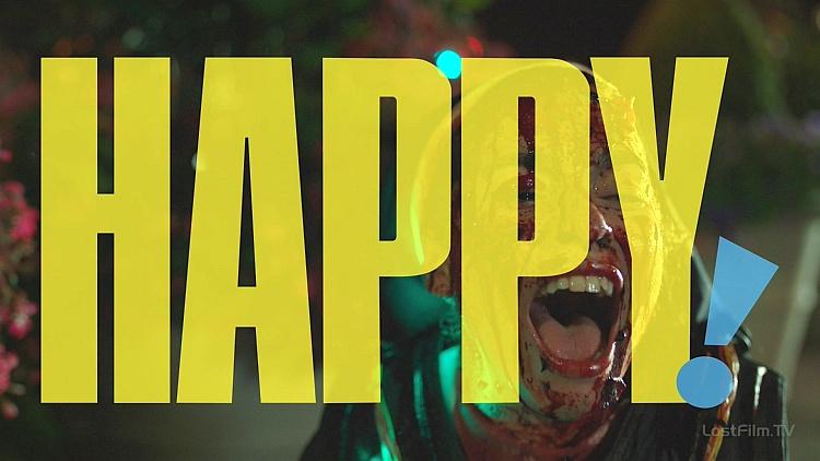 Хэппи! (Happy!) - второй сезон